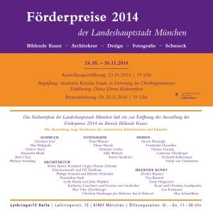 foerderpreis_einladung_2014_